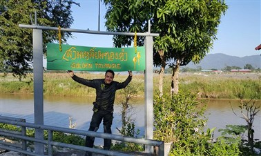Access Golden Triangle in Huay Xai