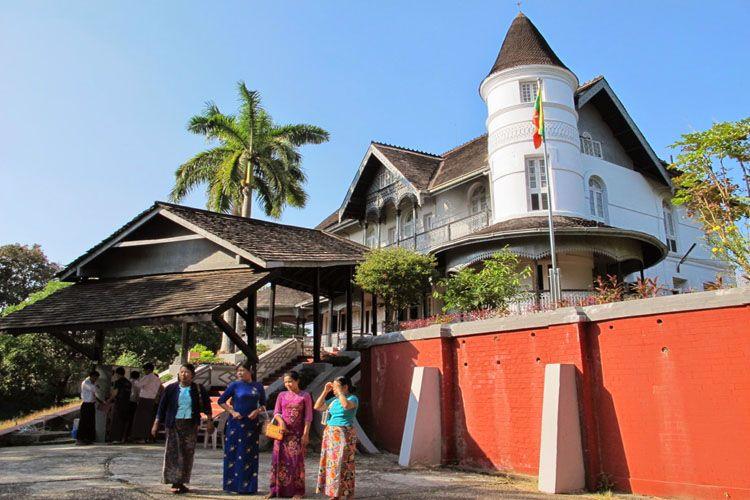 Bogyoke Aung San Museum