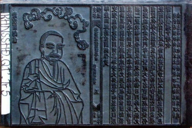 Buddhist Sutra woodblocks of Truc Lam Zen at Vinh Nghiem Pagoda