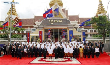 Royal Government of Cambodia