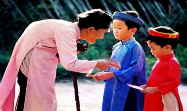 Vietnamese family culture